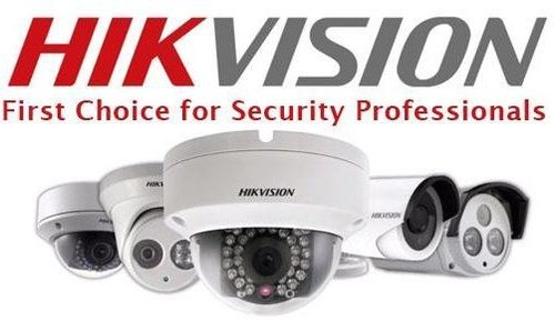 CCTV Service Provider in Lahore,Islamabad and Wah Pakistan